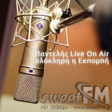 21 Μαρτίου 2015 Σάββατο Βράδυ.. Όλη η Εκπομπή Μουσικό Κοκτέιλ - Full Time Live Radio Show at sweetFM
