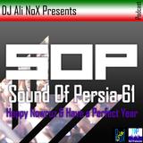 DJ Ali NoX - Sound of Persia 61