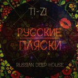 Dj Ti-Zi - Русские Пляски (Russian Deep House Mix)