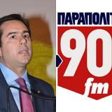 2016_11_03_mitarakis_parapolitika