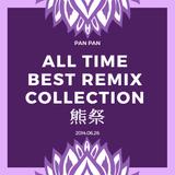 胖胖熊祭 All Time Best Remix Collection (2014.6.26)