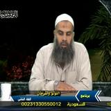 اللؤلؤ والمرجان اللقاء الثاني الشيخ عمرو عبد اللطيف