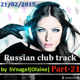Set on Russian tracks by SVnagel 21 part
