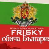 d-phrag : guest mix for Frisky Loves Bulgaria