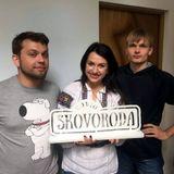День з Мар'яною Романяк / Станіслав Тарасенко & Антон Вербицький / Radio SKOVORODA