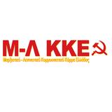 Εκλογές 2019: Συνέντευξη με τον Κώστα Πετράκη (υποψήφιο βουλευτή Σάμου ΜΛ ΚΚΕ)