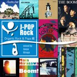 My Favorite Organic Rock &  J-pop Mix