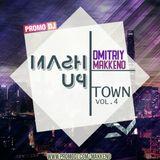 Mash-Up TOWN #4
