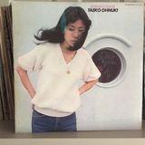 フリーでソウルな音楽 70's J-AOR Vol.3篇 桑名晴子 大貫妙子 吉田美奈子