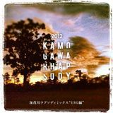 Kamogawa Rhapsody Mix 2012 mixed by USG