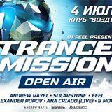 Andrew Rayel – Trancemission (St.Petersburg, Vozduh Club) – 04-JUL-2014