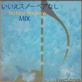 NBNS (no bear, no snow) mix