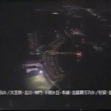 Neon Nights Episode 85 - 3/2/15