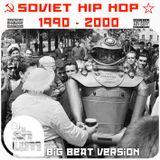 DJ Shum - Soviet Hip Hop 90's  / Big Beat version /