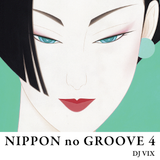 NIPPON no GROOVE 4