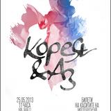 "Eastern Spirit @ Friday Chopsticks: ""Корея и аз"" - интервю с Катя Томова"