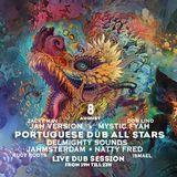 Boom Festival @ Sacred Fire - Portuguese Dub All Stars Promo