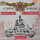 PROJECT V0.7 mixed by ZR TECHNOLOGY