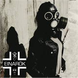 Einarök : Female Synth Pop Trance : Dj Set 12 : 2014