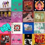 A selection of Japanese pop music (One possible manifestation of the sadly aborted Holy Smokes set)