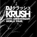 Fullmixx Show - 04/03/12 - Part 1 (Dj Krush Live Dj Set, Gaiden, Zoxea, Pejmaxx...)