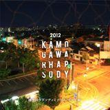 Kamogawa Rhapsody Mix 2012 mixed by Itaru
