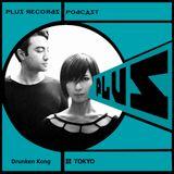 202: Drunken Kong(Tokyo) FramedFM archive DJ mix