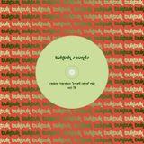 tuktuk sounds vol 56 | santos barakos 'israeli salad' mix