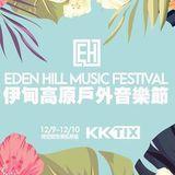 ManGo Re-live Eden Hill Festival (2017-12-10)