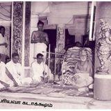 Salem Ravi - Periyava Mahimai - Marikozhundhu