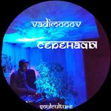 Vadimooov - Серенады_Chetvergi Bar