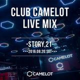 <<<2016.08.25 Sat>>>WEEKEND CAMELOT LIVE MIX By DJ TAKUMA