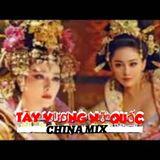 Nonstop 2018 - Tây Vương Nữ Quốc (China Mix) - Deejay Trally Mix.mp3