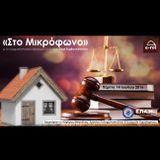 «Στο Μικρόφωνο» με τον Θ.Συμβουλόπουλο στις 14 Ιουλίου 2016
