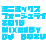 Mini Mix For July 2016 Mixed By DJ BOZU