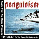 Tunes from the Radio Program, DJ by Ryuichi Sakamoto, 1981-04-14 (2014 Compile)