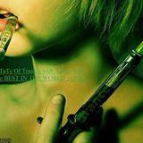 Sledstorm - Progressive mix 08.07.2012