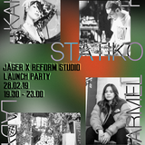 Jäger x Reform Studio Launch with El Statiko, Kah Reign, Lady Ice & Carmel 28th February 2019