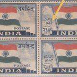 India Independence Day program on Sadabahar Nagmein - Radio Zindagi - 68th Anniversary
