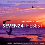 The Best of Seven24 (Mixed by Art Creative)