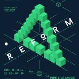 DJ @LLEN Live @ Reform, Taipei. 2014.06.14