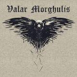 ThAKe†zA -Valar Morghulis [11.02.2017]