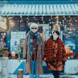 #38 Miksteip by Madleen & Luke Teetsov-Faulkner