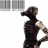 Hagane Shizuka - Axon Sessions Vol. 60. (2013-07-10) [Wall 2 Wall Records]