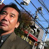 Haruki Murakami Day: Part Two - 9th December 2018