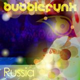 Progressive House DJ Mix | Russia | 7000+ Large Crowd