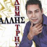 Dimitris Rallis - Akis Polyxronopoulos Mix - DJ_MiTsAkoS