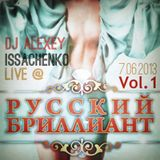 DJ Alexey Issachenko Live At Parlament Club 7 June 2013 Vol.1