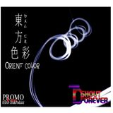 Orient Color 東方色彩 - (Mix for promo Asia dj&producers)