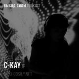 Vykhod Sily Podcast - C-Kay Guest Mix